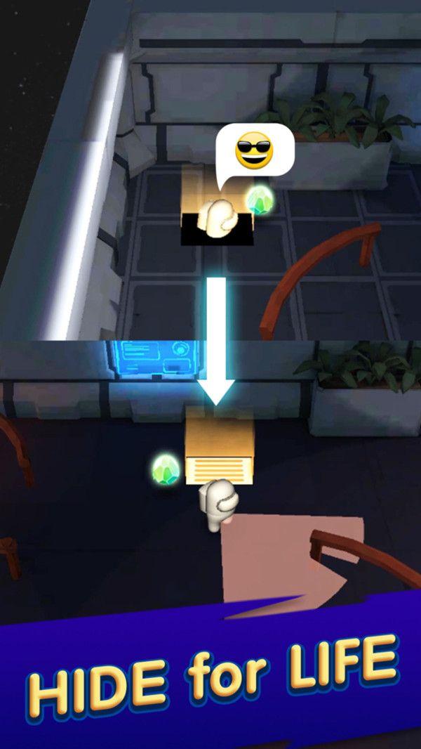 太空冒险顶替者游戏图1