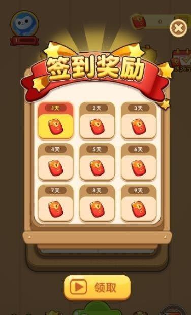 有趣的汉字游戏领红包赚金版图片1