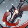 无痕剑歌官方版