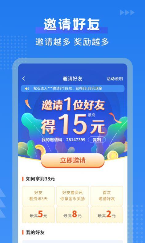 默契日历app图3