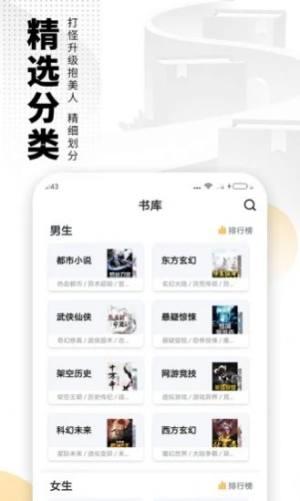 ibooks电子书图3