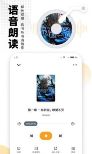 ibooks电脑版win7电子书下载安装图片2