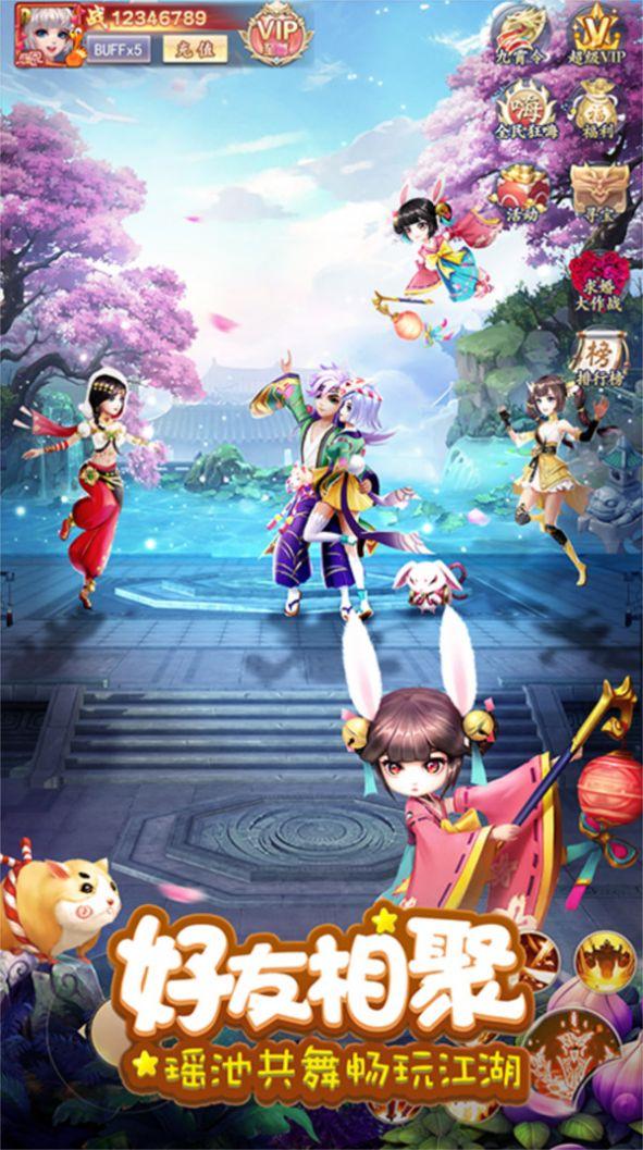 剑侠奇谭之奇趣江湖官方版图2