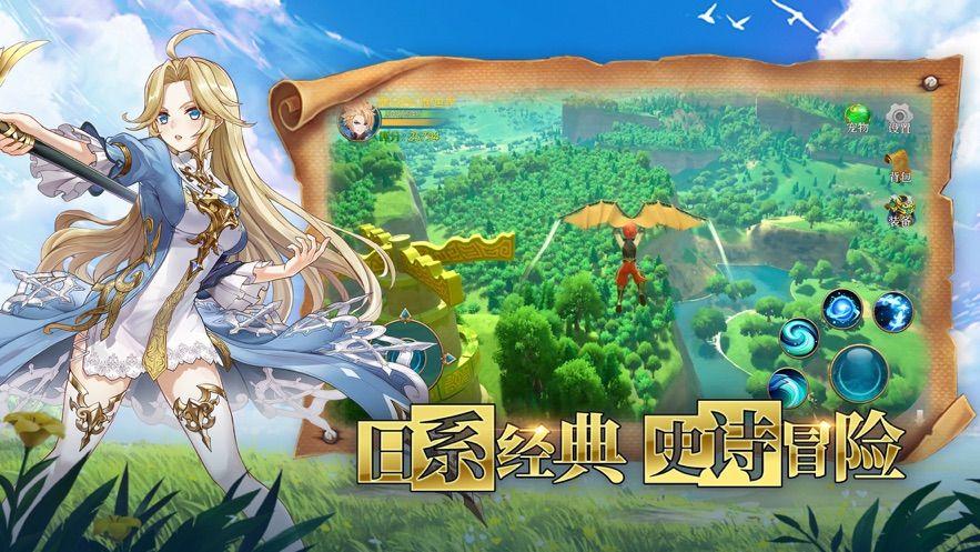 碧蓝勇者手游官方最新版图片1