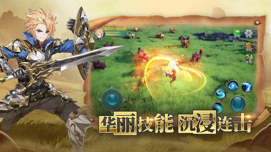 碧蓝勇者手游官方最新版图片2