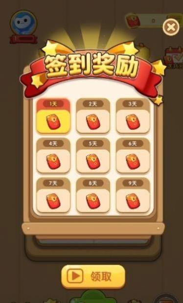 奇妙的汉字游戏图2