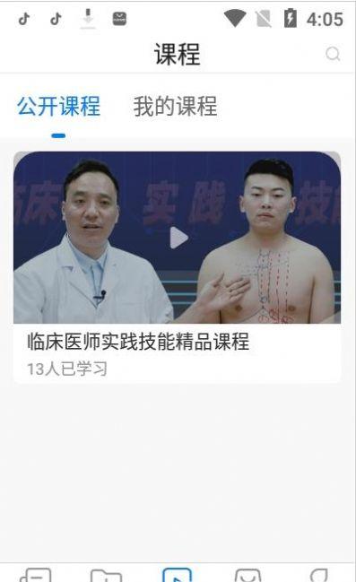东帆题库app图3