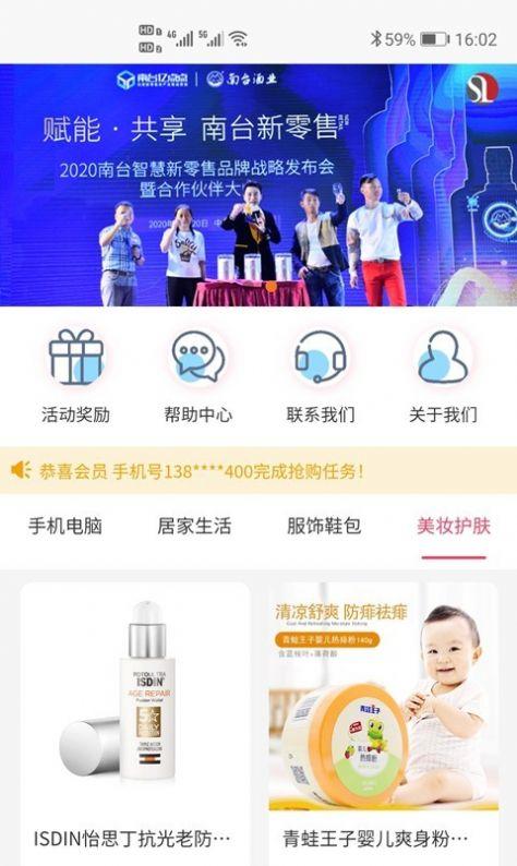 悦拼app图2