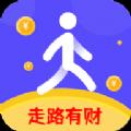 走路有财app官方版