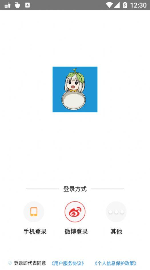 白瓢招聘app图1