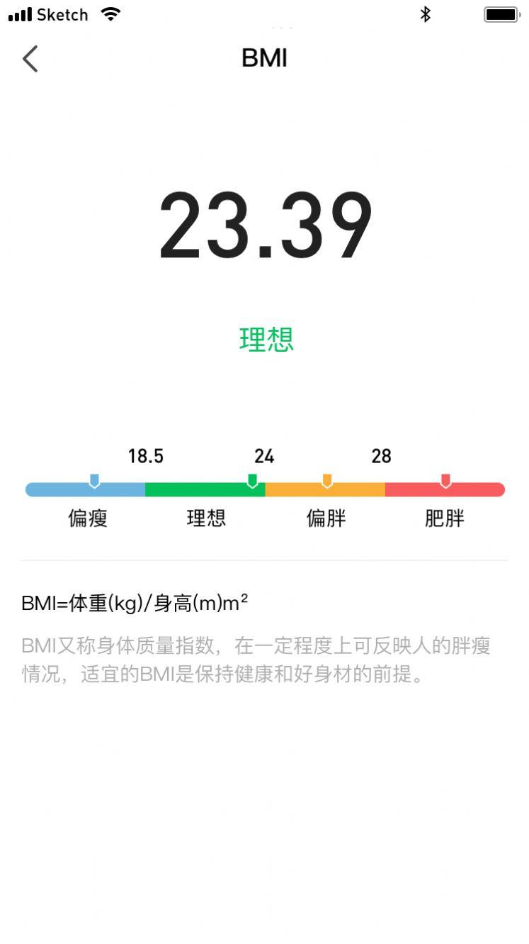 走路有财app图1