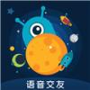孤单星球app