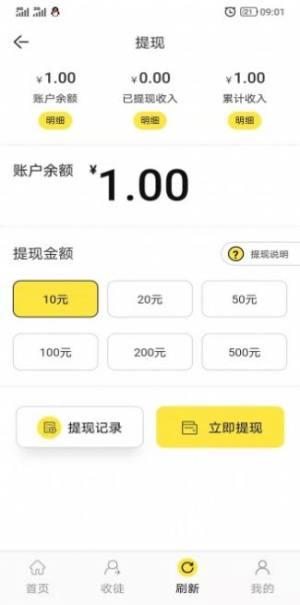八仙花app图3