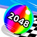 球球快跑2048游戏