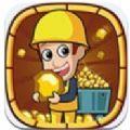 北美矿业终端app