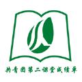 沈师青课堂