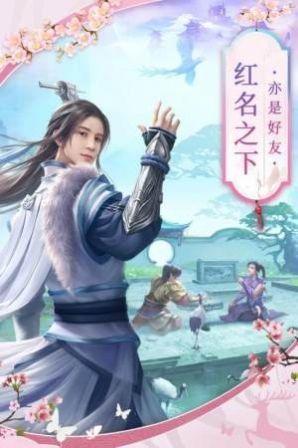 武庚纪之问天之战手游安卓版图片1
