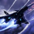 王牌空战X游戏