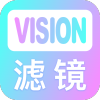 vision滤镜大师app