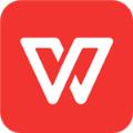 WPSOffice Pro简体中文便携版