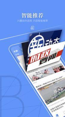 北国app安卓版图1