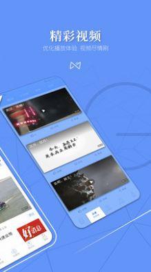 北国app下载安装安卓版图片1
