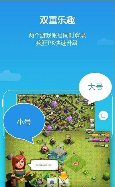 小米云服务pc客户端电脑版最新2021下载图片1