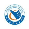 东职学工app官方版