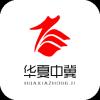 华夏中冀教育平台