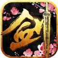 炫风游戏戮仙之剑官方版