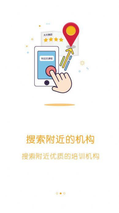 课袋管家平台教师版app下载安装图片1