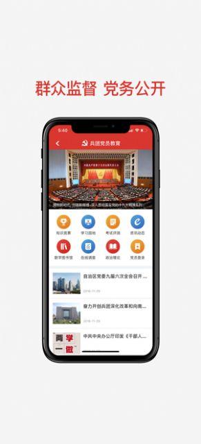 法润江苏app图2