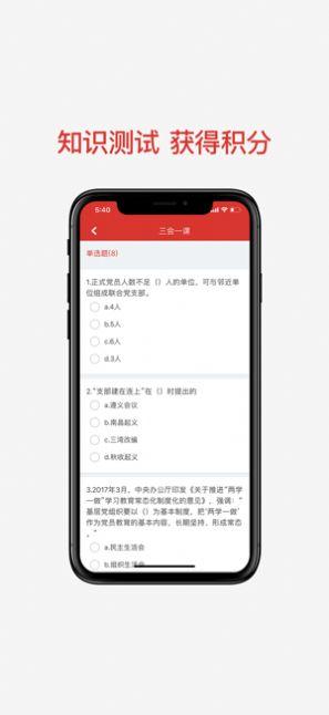 法润江苏app图1