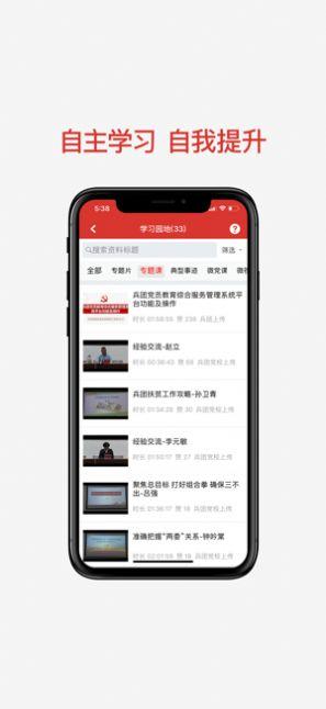 法润江苏手机版app下载图片1