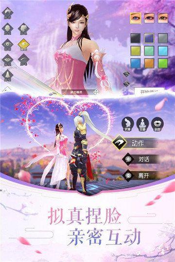 梦璃仙缘官方版图3