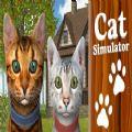 模拟猫咪农场动物游戏