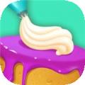 艺术蛋糕制作游戏