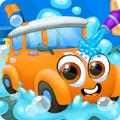 小小洗车达人游戏