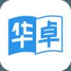 华卓教育家长端下载3.0.2
