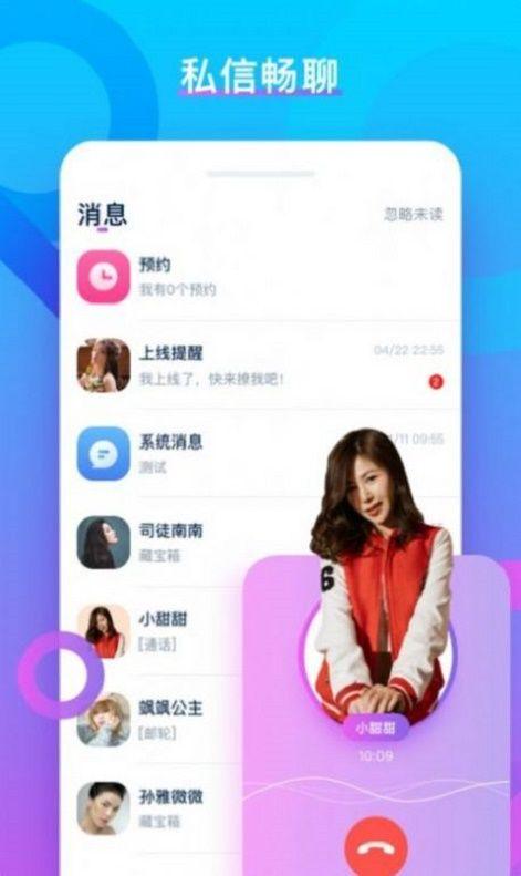 丰帆app图3