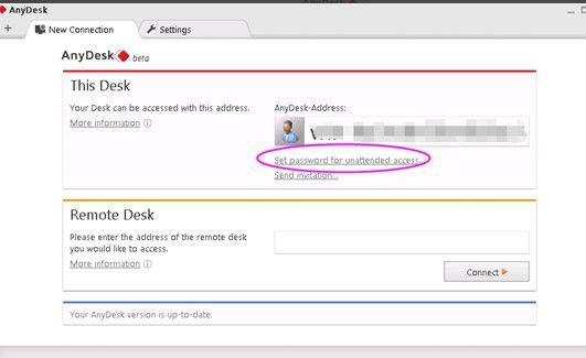 AnyDesk远程桌面连接软件电脑版pc下载图片1