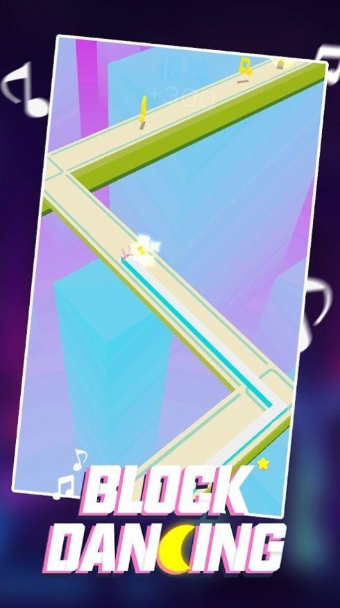 舞动跳跃方块游戏图3