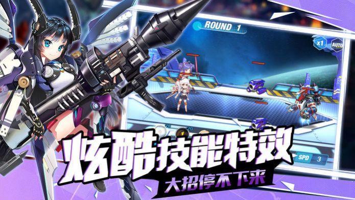 神明战姬幻想官方版图3