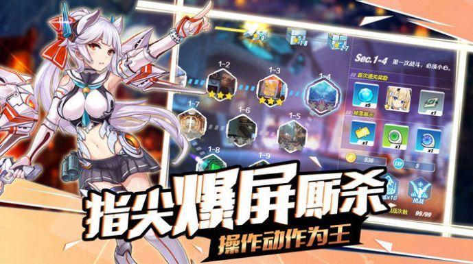 神明战姬幻想官方版图2