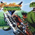 恐龙快打第二次大灾难游戏