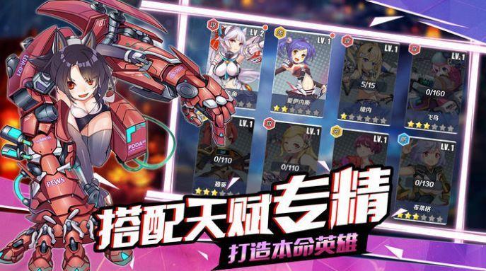 神明战姬幻想官方版图1