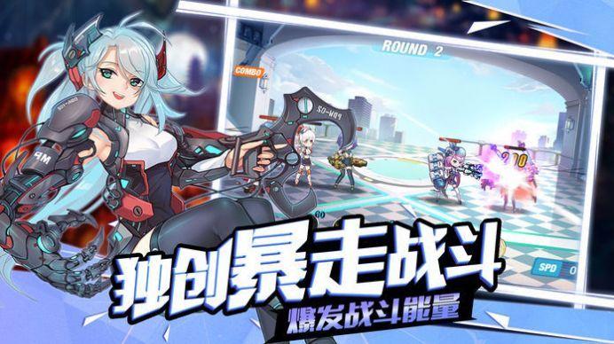 神明战姬幻想官方版手游图片1