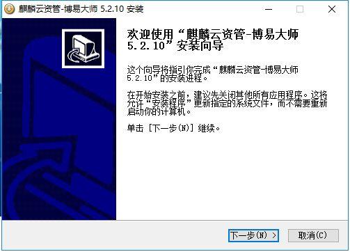 博易大师电脑版图2