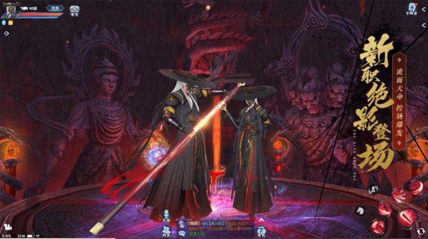 一剑斩仙之仙踪辞月官方版图3