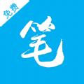 笔趣书阁免费下载app